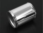 Aluminiumsrør