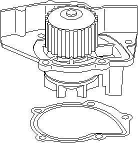 Reservdel:Citroen Zx Vattenpump