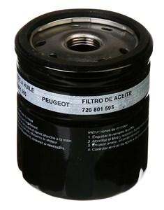 Reservdel:Citroen Ax 11 Oljefilter