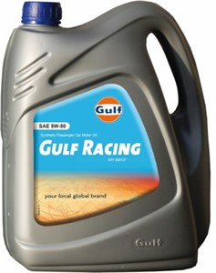 Bildel: Motorolja Gulf Racing 5W-50, Universal