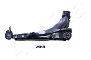 Track Control Arm, Right
