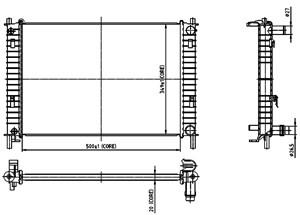 Reservdel:Ford Fusion Kylare, motorkylning
