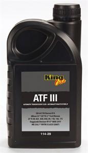 Automatväxelolja ATF dexron III, Universal