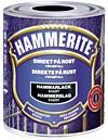 Hammerlakk gråhvit boks 250 ml, Universal