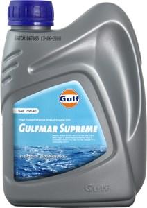 Gulfmar Supreme 15W-40, Universal