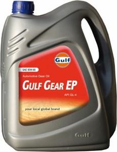 Transmissionsolja Gulf Gear EP 80W-90, Universal