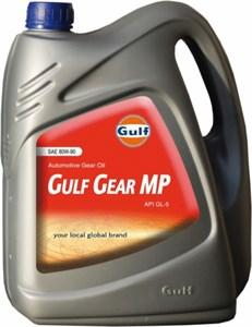 Transmissionsolja Gulf Gear MP 80W-90, Universal