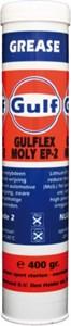 Bildel: Gulflex EPG-2, Universal