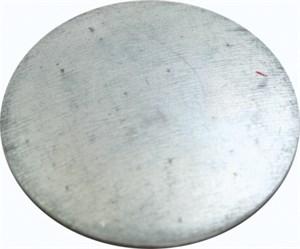 Frostbricka 42mm