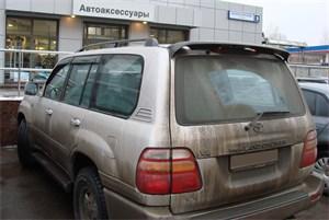 varaosat:Toyota Land Cruiser Sunguard