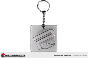 Nyckelhållare, Universal