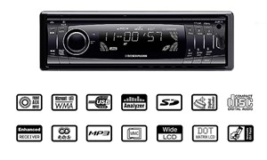 Headunit MP3/WMA, Universal