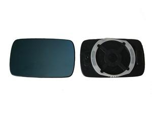 Reservdel:Bmw 528 Spegelglas, yttre spegel, Vänster